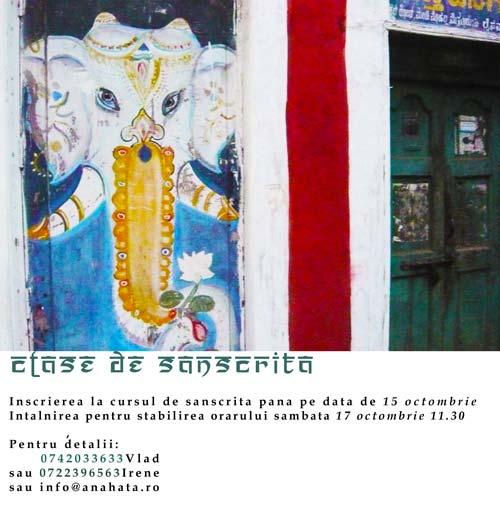 sanskrit-sept-2015